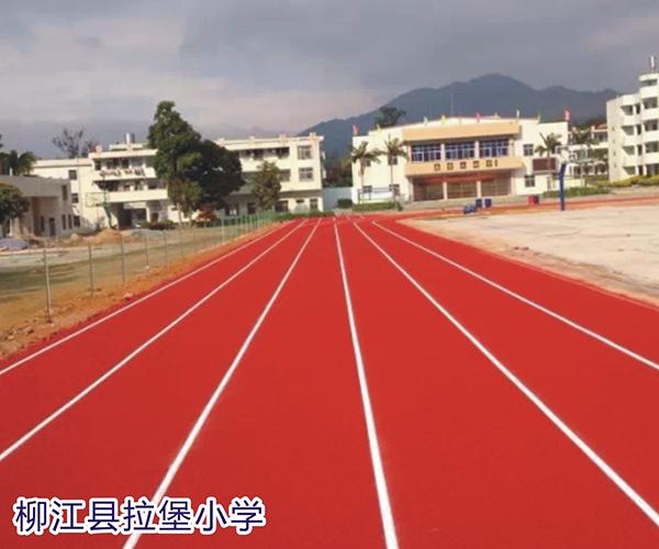 柳江县拉堡小学